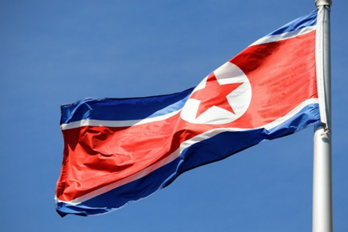 North Korea radio freedom news